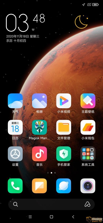 Screenshot_2020-11-18-03-48-02-369_com.miui.home.jpg