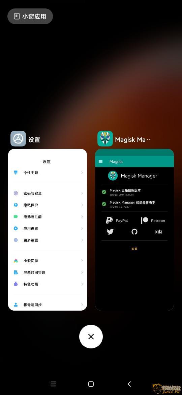 Screenshot_2020-11-18-03-48-20-439_com.miui.home.jpg