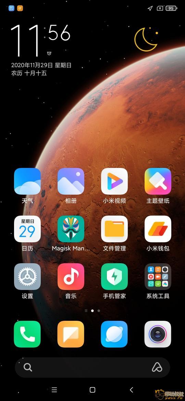 Screenshot_2020-11-29-23-56-53-680_com.miui.home.jpg
