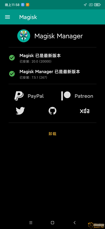 Screenshot_2020-11-29-23-58-03-076_com.topjohnwu.magisk.jpg