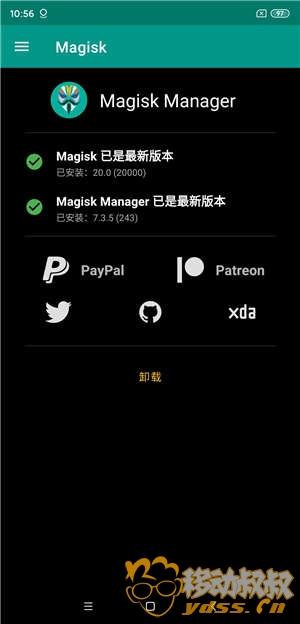 Screenshot_2020-01-07-22-56-16-489_com.topjohnwu.magisk.jpg