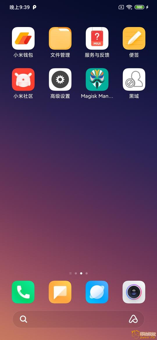Screenshot_2020-12-07-21-39-23-180_com.miui.home.jpg