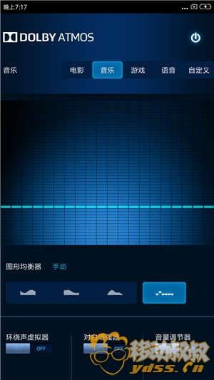 Screenshot_2020-12-28-19-17-05-592_com.atmos.daxappUI.jpg