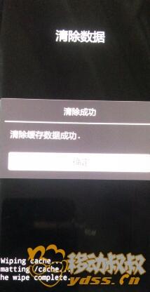 VIVO 清除的 (1).jpg
