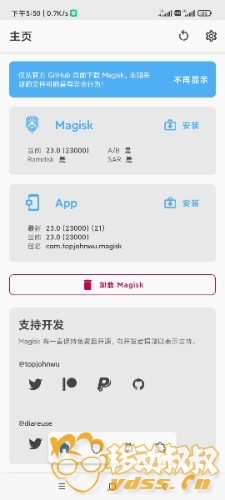 Screenshot_2021-09-05-17-50-11-475_com.topjohnwu.magisk.jpg