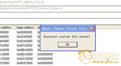 flash_tools_error.jpg