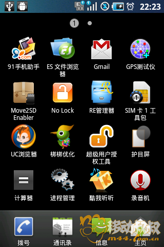 2011-03-22-22-23-47.png