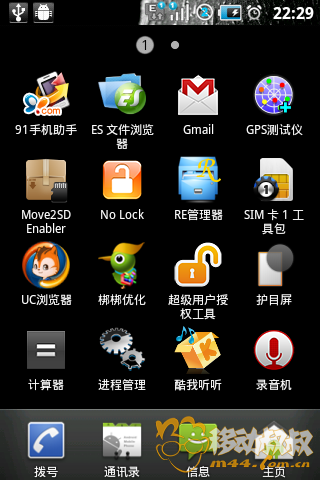 2011-03-22-22-29-03.png