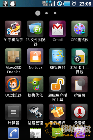 2011-03-22-23-08-04.png