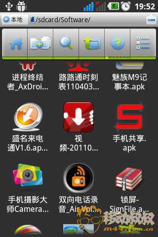 2011-04-10-19-52-43.png