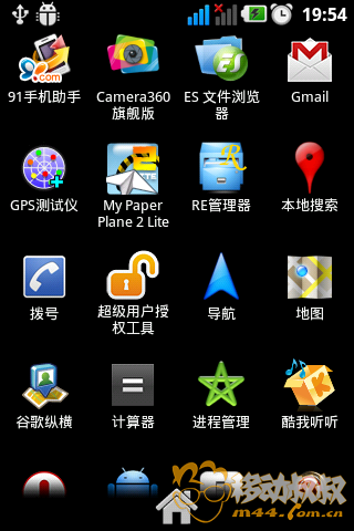 2011-04-10-19-54-58.png