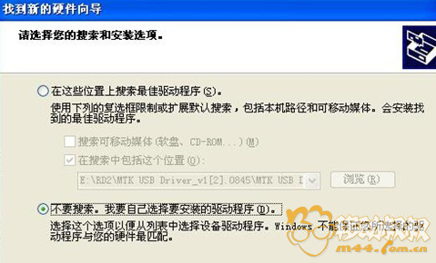 QQ截图20110423225720.png