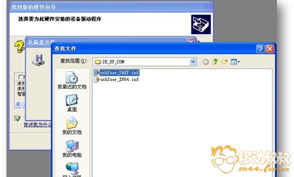 QQ截图20110423225811.png