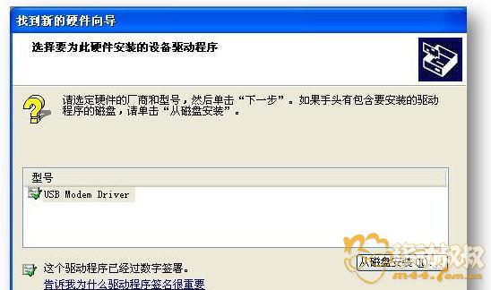 QQ截图20110423225822.png