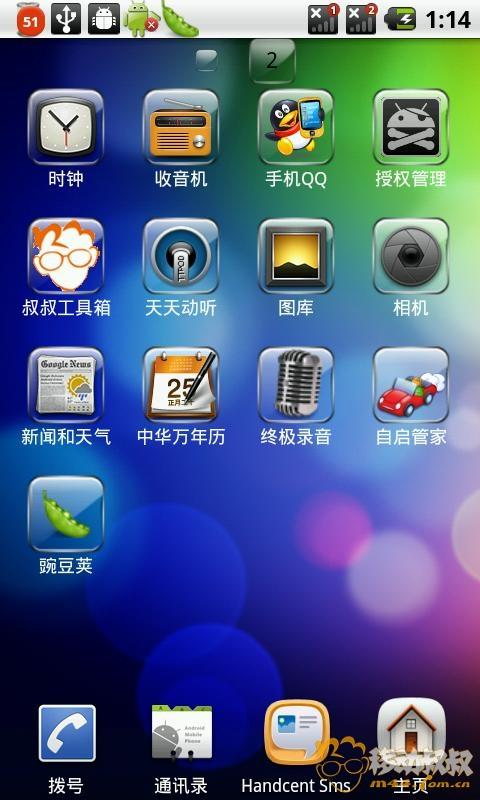 E909 五一版3.jpg