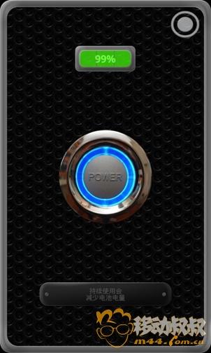 超酷手电筒-1.jpg