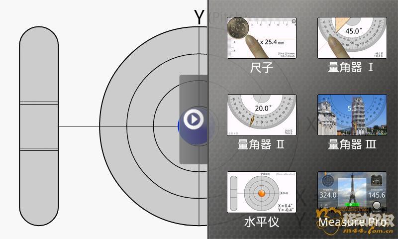 智能工具箱-3.jpg