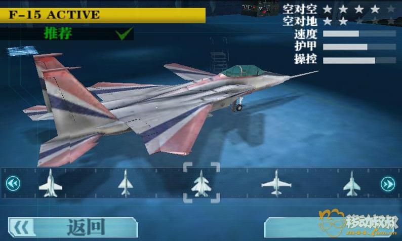 鹰击长空-2.jpg
