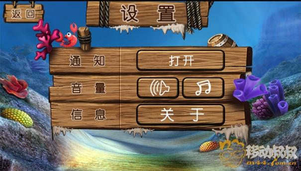 捕鱼达人-3.jpg