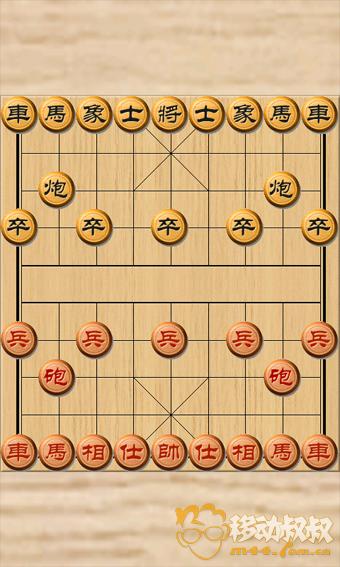 象棋小巫师-1.png