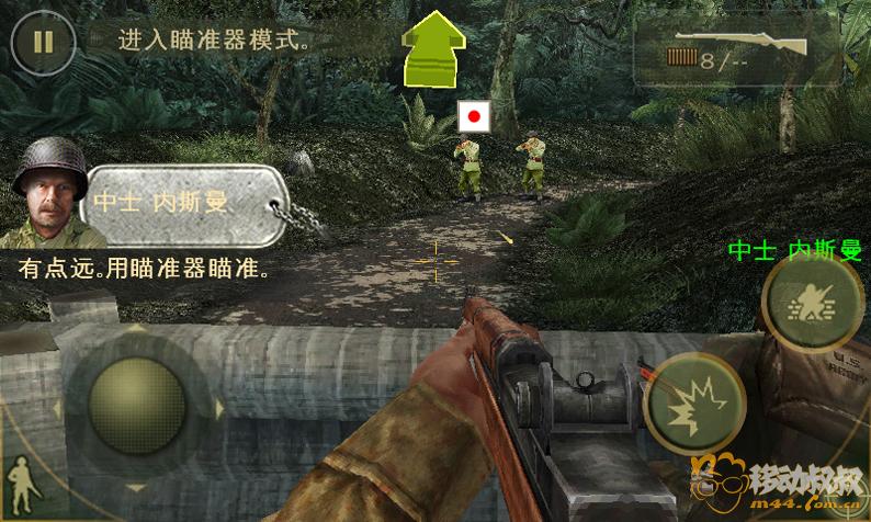 战火兄弟连-06.png
