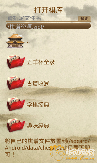 中国象棋-2.png