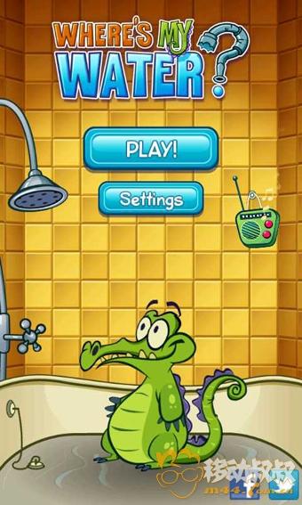 爱洗澡的鳄鱼-1.jpg