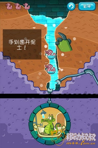 爱洗澡的鳄鱼-5.jpg