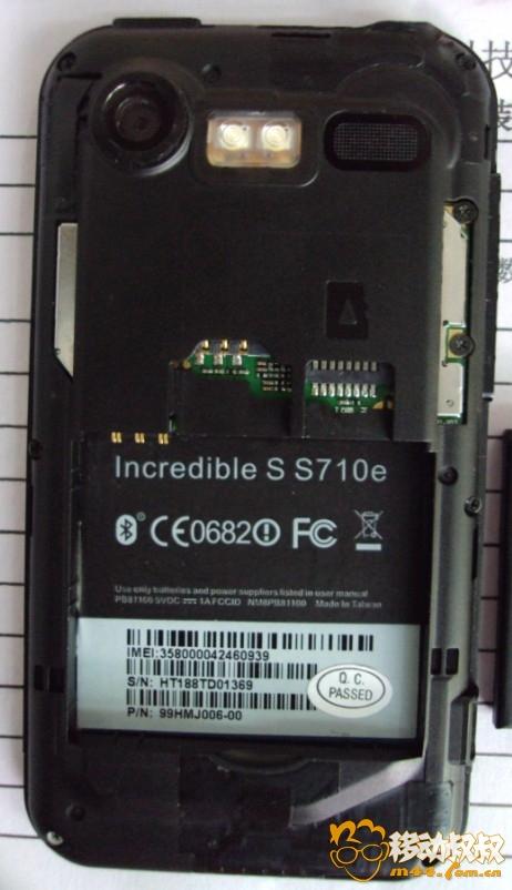 HTC G11 MT6573